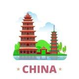 中国国家设计模板平的动画片样式w 向量例证