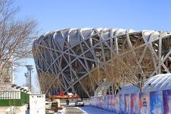 中国国民体育场 免版税库存图片