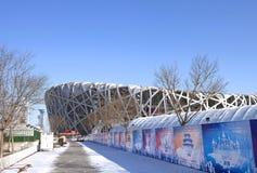 中国国民体育场 库存图片