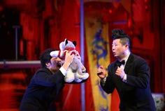 从中国国民马戏的杂技演员 免版税图库摄影