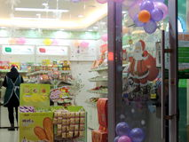 中国圣诞节商店装饰 库存照片