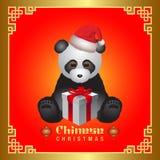 中国圣诞节背景 抽象空白背景圣诞节黑暗的装饰设计模式红色的星形 圣诞节贺卡的传染媒介例证 免版税库存照片