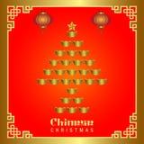 中国圣诞节背景 抽象空白背景圣诞节黑暗的装饰设计模式红色的星形 圣诞节贺卡的传染媒介例证 免版税图库摄影