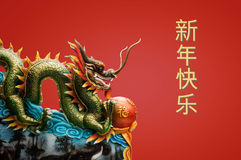 中国在红色背景的龙雕象 图库摄影