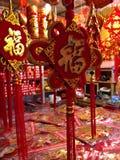 中国在销售中的春节物品 免版税库存照片
