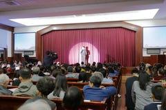 中国基督徒庆祝圣诞前夕 免版税库存照片