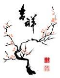 中国墨水绘画 免版税库存照片