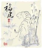 中国墨水绘画s老虎年 免版税库存照片