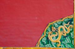 中国壁角装饰部分 免版税库存图片