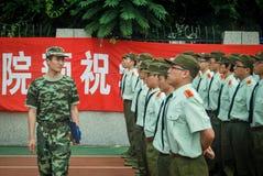 中国大学生军事训练整洁的驻地18 库存照片