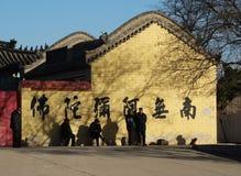 中国大连在辽宁瓦房店陈述yongfeng塔 库存图片