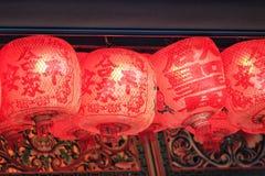 中国天 免版税库存图片