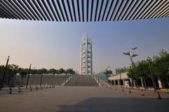 中国奥林匹克公园在北京 库存照片