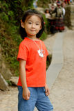 中国女孩微笑 免版税库存照片