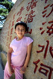 中国女孩微笑 库存照片
