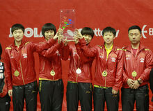 中国女队 免版税库存图片