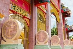 中国寺庙曲拱。 免版税库存照片