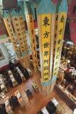 中国寺庙 库存照片