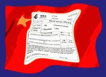 中国岗位的标签在国旗的 免版税库存图片