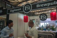中国工艺啤酒摊位 库存图片