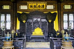 中国帝国s位子 库存照片