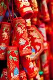 中国庆祝新年度 免版税库存图片