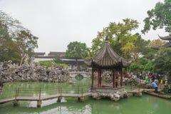 中国庭院假山庭园 免版税库存照片