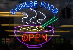 中国开放食物餐馆的霓虹灯广告 免版税图库摄影