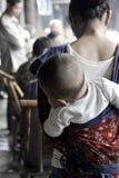 中国式后面孩子 免版税图库摄影
