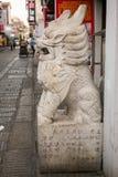 中国式狮子雕象 免版税库存照片