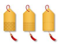 中国式零售标记的一套 库存图片