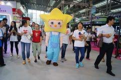 中国慈善项目交换陈列的第四个会议在深圳大会和会展中心中 免版税图库摄影