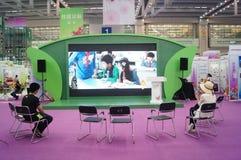中国慈善项目交换陈列的第四个会议在深圳大会和会展中心中 免版税库存图片