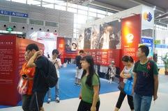 中国慈善项目交换陈列的第四个会议在深圳大会和会展中心中 库存照片