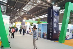 中国慈善项目交换陈列的第四个会议在深圳大会和会展中心中 免版税库存照片