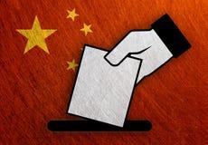 中国手表决,公民投票旗子金属葡萄酒, 库存图片