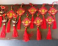 中国护身符 免版税库存照片