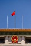 中国政府大厦在北京 图库摄影