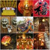 中国文化概念的汇集 免版税库存照片
