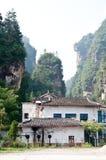 中国文化natur自然公园 免版税库存照片
