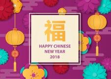 中国新年好 在紫色背景的贺卡与 图库摄影