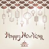 中国新年好 字法构成,象形文字喜欢t 库存照片