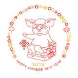 中国新年好 猪年 向量 向量例证图片