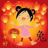 中国新年好 库存例证
