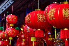 中国新年度 中国人民的新年` s天 免版税库存图片
