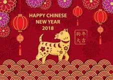 中国新年度 在红色背景的金狗与花卉eleme 免版税库存图片
