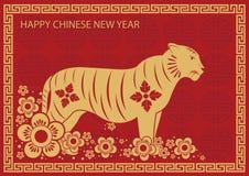 中国新年度-老虎 图库摄影