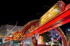 中国新年度2012年龙雕塑装饰 免版税库存图片