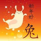 中国新的兔子年 皇族释放例证