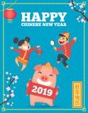中国新的海报年 与传统标志的亚洲2019年背景纸灯龙,并且爆竹导航 向量例证